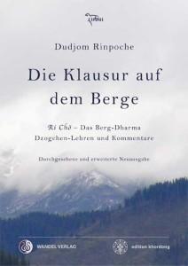 Klausur_auf_dem_Berge-Front